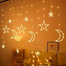 Guirlande lumineuse rideau à Led en forme d'étoile et de lune, décoration du Ramadan Eid Mubarak, décor de fête musulmane islamique Eid Al Adha, cadeau Eid Mubarak