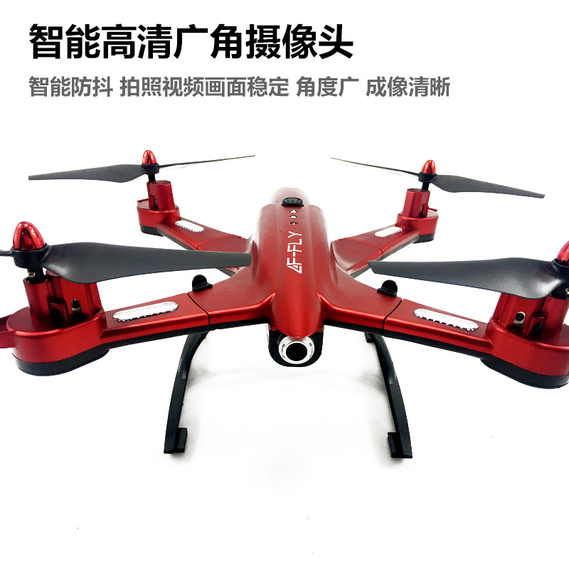 High-definition Aerial Photography Profession Unmanned Aerial Vehicle Four-axis Folding Smart Aircraft Toy Helicopter Remote Con