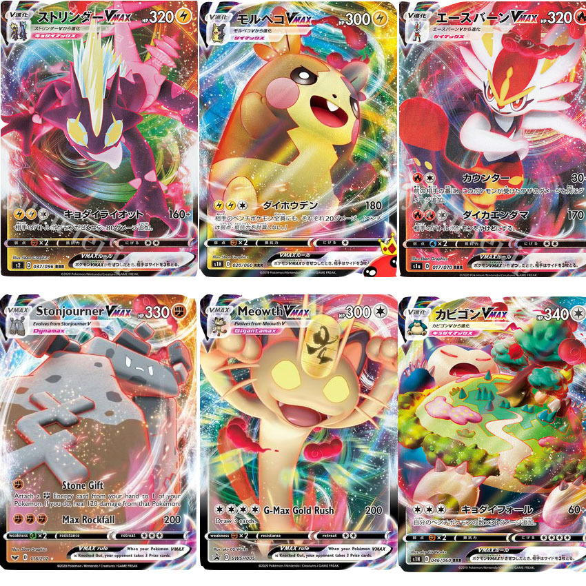 64Pcs Pokemon Sword & Shield Vmax Shining Cards Tag Team English Trading Cards Game Toy