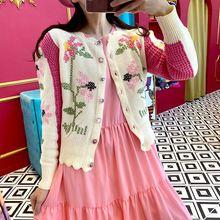 Модный новый цветочный кардиган свитер с вышивкой на раннюю