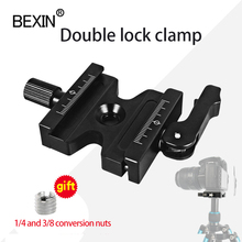 DSLR Camera Double Lock Clamp Tripod Ball Head Adjustable Knob Quick Release Clamp Mount Adapter Clip For Arca Swiss Camera