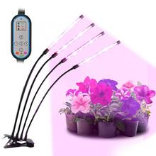 48W LED Plant Grow Light Indoor Hydroponic With Dimmable 360 Degree Flexible Clip-on 4 Head Timing Lamp Suit Greenhouse