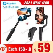 Feiyu tech Vimble 2S / Vlog Pocket 2 3 Axis Gimbal Smartphone Stabilizer Extendable Handheld PK DJI Osmo 2 Zhiyun Smooth Q2 4