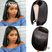 Wigs Hairline 13x4 Short