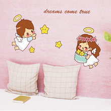 Cartoon cute little angel Wall Sticker for kids baby rooms bedroom Home Decoration Decals wallpaper Boys girls stars Stickers(China)
