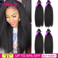 Alipop Kinky Straight Bundles 8-28 Inch Human Hair Bundles For Women Peruvian Hair Bundles 100% Remy Hair Extension