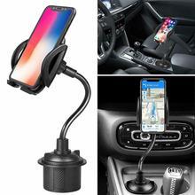 XMXCZKJ Cup Holder Phone Mount Universal Adjustable Gooseneck Cradle Car for Iphone 11 holder