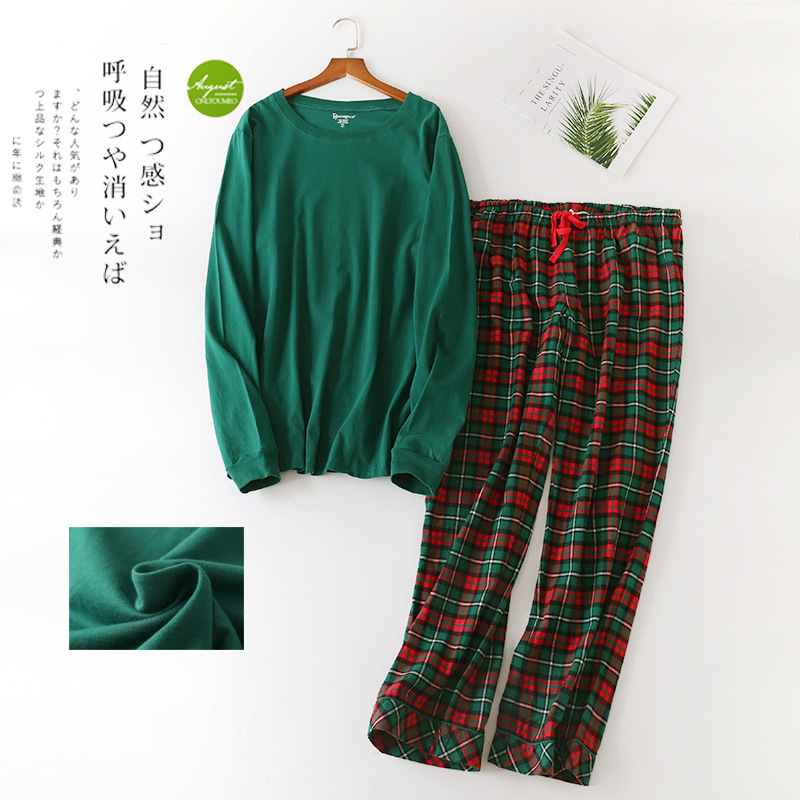 Couples Spring And Autumn New Style Long Sleeve Trousers Cotton Tracksuit Knit Men And Women Pullover Pure Cotton Pajamas Suit