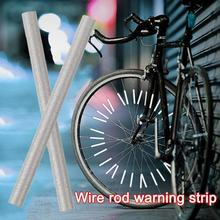12pcs / bag Bicycle Spoke Wheel Rim Bike Mount Warning Light Tube Safety Reflective Strip DIY Reflective Bicycle Tubes цена