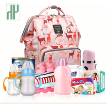 Get more info on the Mummy bag Fashion multi-function large-capacity portable Mommy bag Out-of-port portable mother and baby bag mother bag wholesale