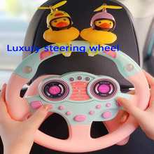Children's  simulation co-pilot steering wheel car toy puzzle early education vocal luminous gift руль детский Handlebarbirthday