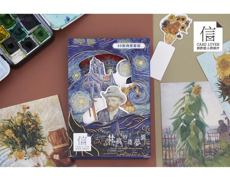 30 Sheets Van Gogh Dream Garden Postcard DIY Greeting Cards Bookmarks Journal Decoration