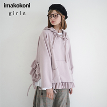 Imakokoni solid color hooded s original design student plus velvet thickened pullover jacket autumn and winter 192820 retro women s satchel with solid color and zippers design