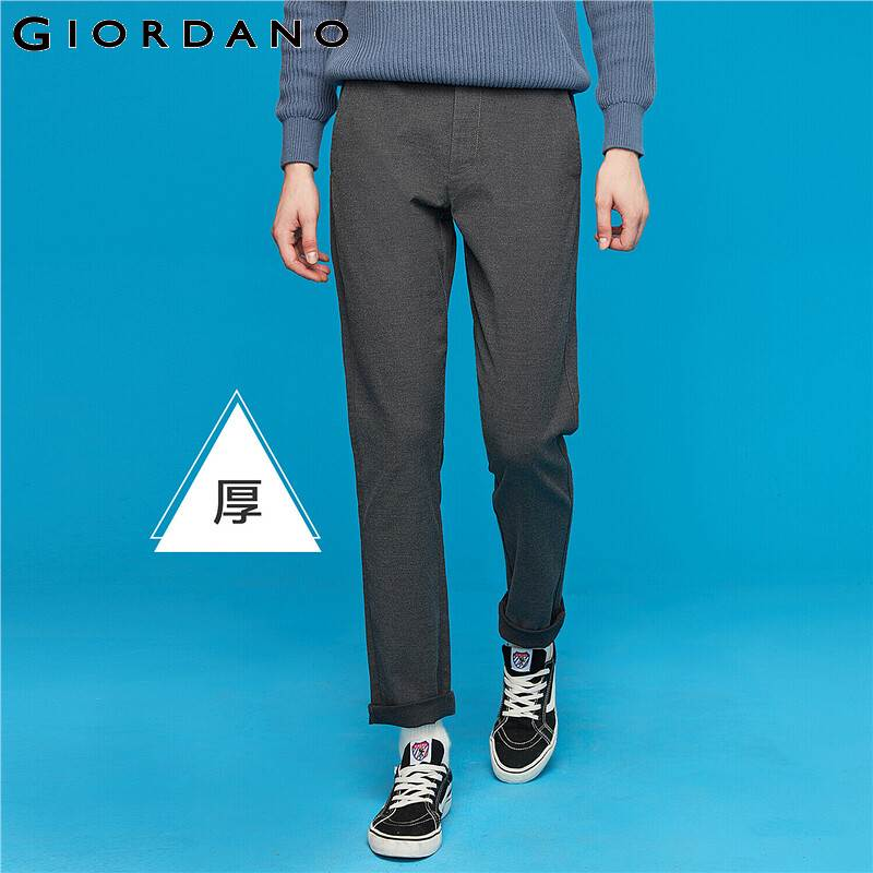 Giordano Men Pants Thick Solid Mid Waist Trousers Cotton Blend Pantalones Hombre Brushed Casual Khaki Pants  01119082