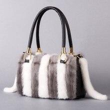 2021 Winter Fur Bag Female Fur Bag Korean Version Of Fur All-One Mink Leather Bag Leather Portable Messenger Bag