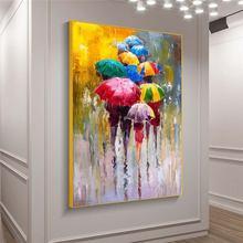 Абстрактная живопись для девочек с зонтом масло Картины Печать