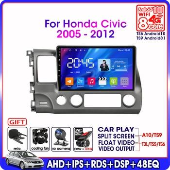 Android 9.0 Car Radio Multimedia Video Player For Honda Civic 2005-2012 Autoradio Navigation GPS 4G WiFi RDS 4G+64G Head Unit недорого