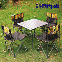 Outdoor Folding Table and Chairs Set of 5 Pcs Set Portable Storage Camping Leisure Table Stools Camping Combination Set(China)