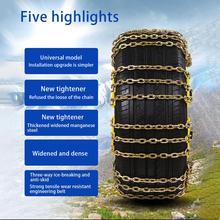 Для уборки снега цепи аварийного Нескользящие зимние цепи, шины для легковых автомобилей/SUV/б/у