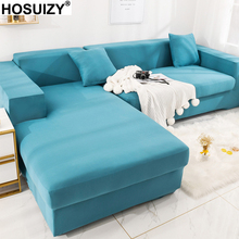 L Shape Elastic Sofa Covers for Living Room Solid Universal Sectional Anti Slip Stretch Corner Couch Slipcover Cover Spandex цена и фото