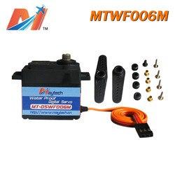 Maytech Clearance Sale waterproof metal gear digital servo 006M for rc model airplane