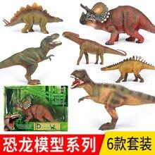 В Jie Ming подлинный продукт Динозавр мир игрушка набор модель маленький полый(шесть-одна модель окно коробка