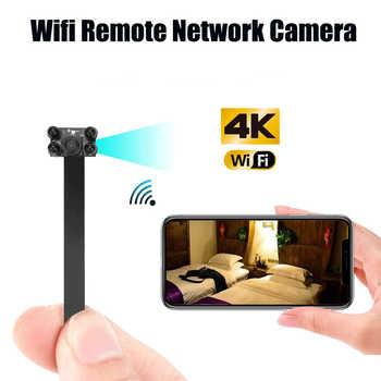 4K HD DIY Mini cámara Wifi red Webcam IP P2P cámara inalámbrica Cámara módulo movimiento activado DV videocámara pequeña visión nocturna