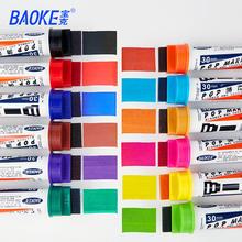 30mm marcador canetas de grande capacidade marcadores para o design do cartaz rápido seco à prova dmultifunction água colorido publicidade canetas caneta marcador multifunções
