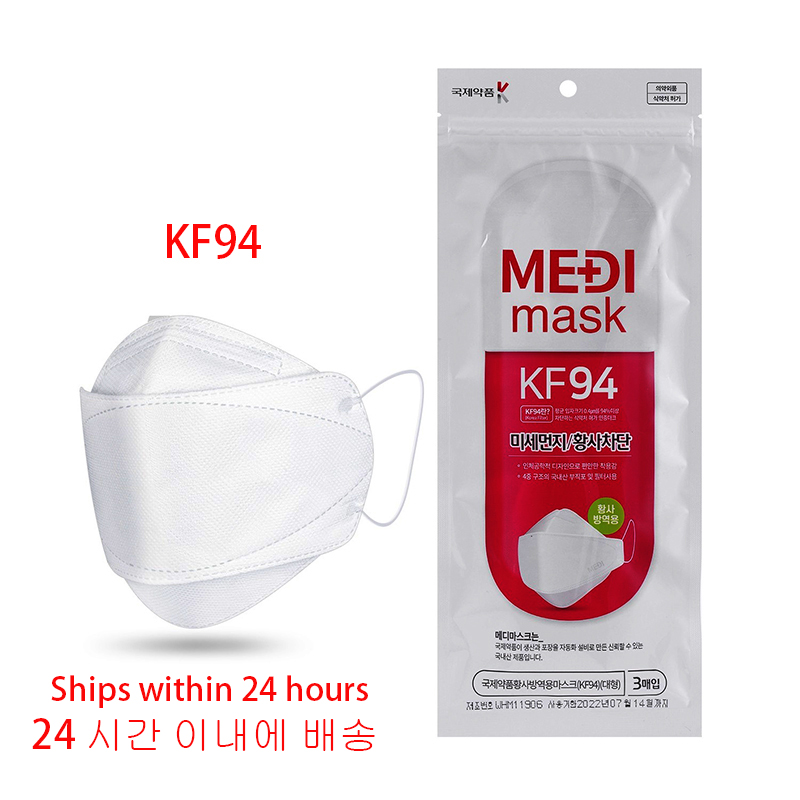 KF94 Spot Dust Mask Fine Dust Mouth Antivirus And Flu Mask Pm2.5 Infectious Disease Protection 30PCS/Pack For Adult Child Masks