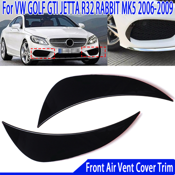 Front Bumper Splitter Lip Air Vent Cover Trim For Mercedes Benz W205 C-Class C180 C200 C300 C400 C43 C63 AMG 2015-2018 image