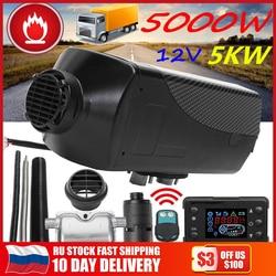 Auto Heater 5KW 12V Air Diesels Heater Standkachel Met Afstandsbediening Lcd Monitor Voor Rv, camper Trailer, Vrachtwagens, Boten