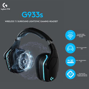 Image 2 - Logitech G933/G933s Wireless Gaming Headset 7.1 Surround Sound DTS Headphone Customizable RGB Compatible with PC Mobile Phone