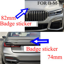 2 pièces 82mm 74mm bleu blanc noir blanc emblème Badge capot capot avant arrière coffre Logo E46 E39 E38 E90 E60 X3 X5 X6 51148132375