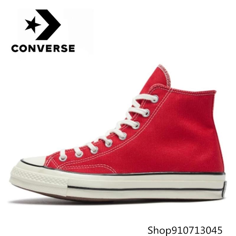 h-1970s-converse-a17