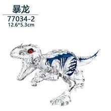 Хрустальный динозавр Юрского периода, строительные блоки, игрушки, креативное украшение, строительные блоки, игрушки, совместимые с Legoinglys, сделай сам, Рождество