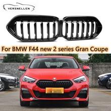 Rejilla delantera Kindey para BMW Serie 2 2020 + F44 Gran Coupe, rejilla de radiador de un solo listón, color negro brillante