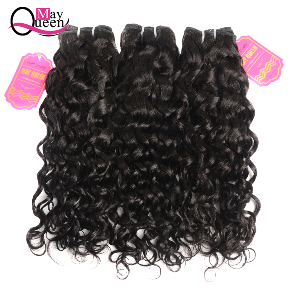 May Queen Water Wave Hair Bundles Human Hair Weave Bundles Natural Color Human Hair Extension Brazilian Remy Hair Free Shipping