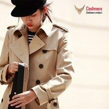 Autumn new long windbreaker womens double-breasted Slim British wind cotton coat waterproof office