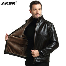 AKSR New Arrive Men Fleece Liner Leather Jacket Men PU Jacket Men's Faux Leather Jackets Jaqueta Couro Men Leather Jacket Coats