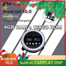 Автомобильный мультимедийный плеер с 4 + 128g android 10 ips