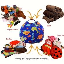 18 дюймов удобные интересные плюшевые игрушки Органайзер сумки для хранения Bean сумки вещи полотенца с фигурками животных Одежда для детей