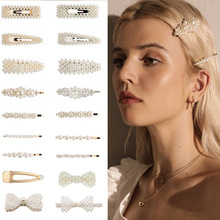 Fashion White Pearl Hair Clip Snap Button Hair Pins For Women Sweet Pearl Hairpin Hair Clips Jewelry Sets Lady Barrette Stick 1pcs girls pearl hair clip fashion candy color hairclip barrette stick women hair pins bobby hair accessories elegant hairpin