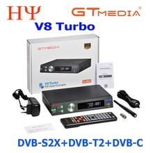 GTMedia V8 Turbo Gtmedia V8 pro2 H.265 Full HD DVB S2 DVB T2 DVB C odbiornik satelitarny wbudowany WiFi lepszy freesat v8 złoty
