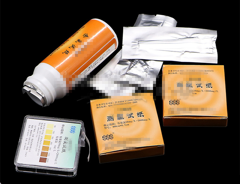 Chlorine Test Paper Strips Range 0-25 Mg/l Ppm W/ Color Chart Cleaning Wate PH1-14 50-2000mg/L Chlorine Test