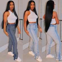 Женские джинсы с высокой талией повседневные Прямые боковыми