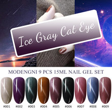 3d серый Гель лак для ногтей с эффектом «кошачий глаз» polish15ml