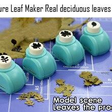 Миниатюрный лист производитель реальные опадающие листья военная модель сценария делая инструмент DIY инструмент