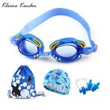 Набор аксессуаров для плавания очки затычки ушей зажим носа
