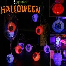 3M Halloween Pumpkin LED Lights  Skeleton Eyeball String Bar Mall Garden Party Decoration Holiday Light