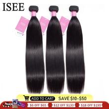 Peruaanse Straight Hair Extensions Menselijk Haar Bundels Geen Wirwar Natuur Kleur Kan Kopen 1/3/4 Bundels Remy Isee Menselijk haar Bundels